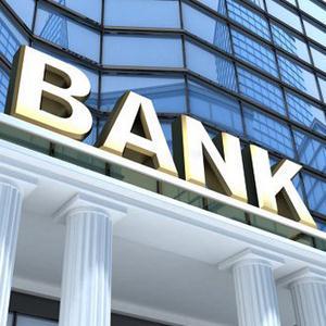 Банки Велетьмы