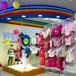 Детские магазины Велетьмы
