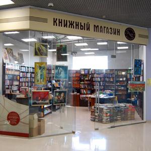 Книжные магазины Велетьмы