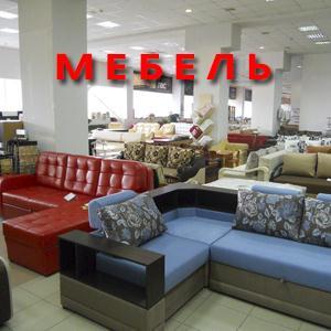 Магазины мебели Велетьмы