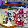 Детские магазины в Велетьме