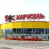 Гипермаркеты в Велетьме