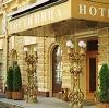 Гостиницы в Велетьме