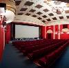 Кинотеатры в Велетьме