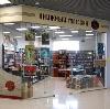 Книжные магазины в Велетьме