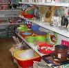 Магазины хозтоваров в Велетьме
