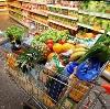 Магазины продуктов в Велетьме
