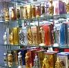 Парфюмерные магазины в Велетьме