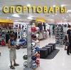 Спортивные магазины в Велетьме