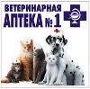 Ветеринарные аптеки в Велетьме