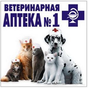 Ветеринарные аптеки Велетьмы